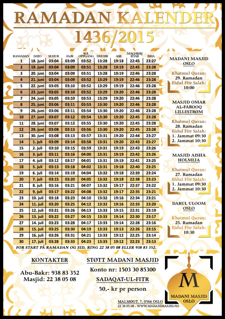 ramadan_kalender_2015_mm