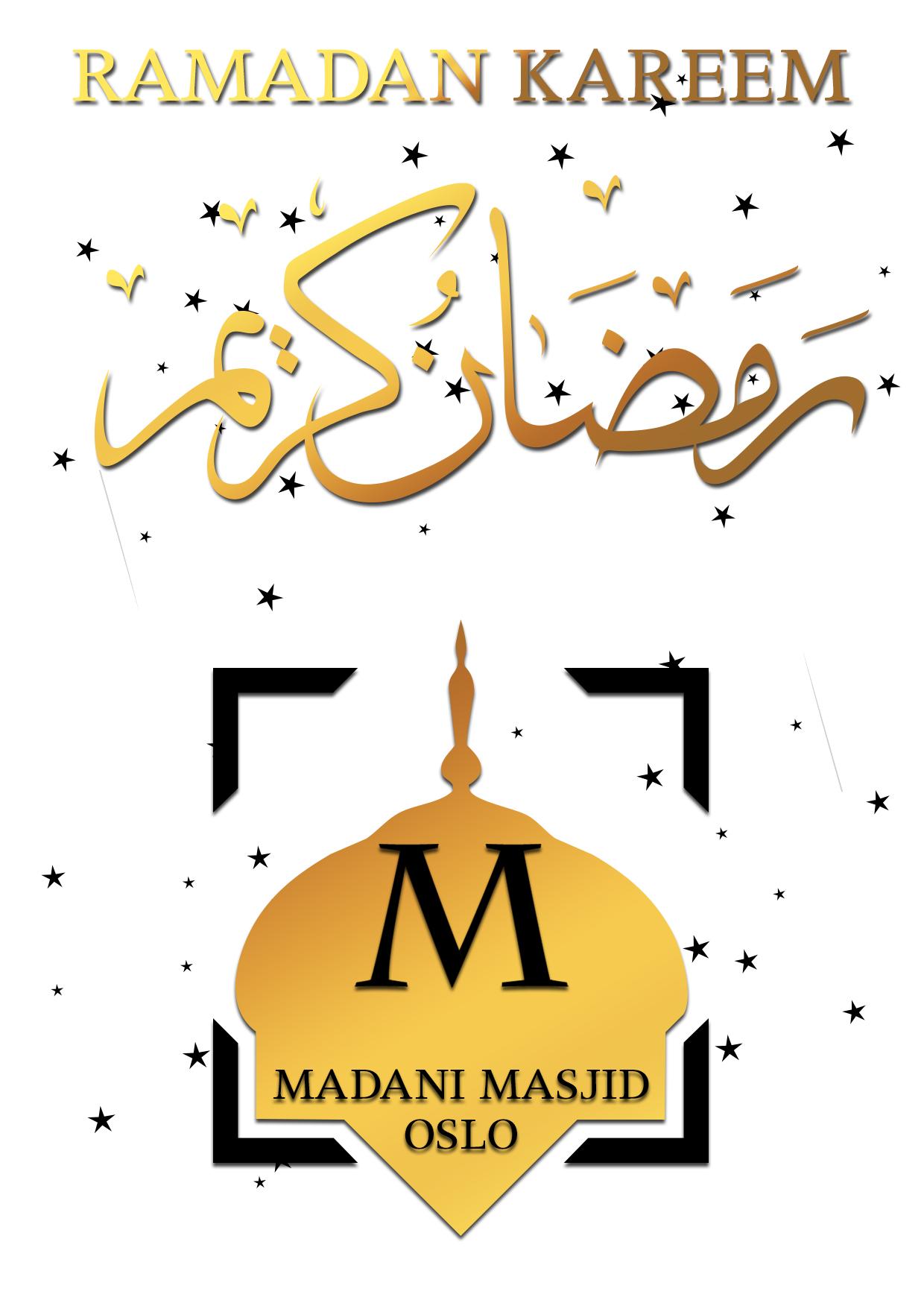 ramadankareem2015